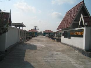 O-Larn Homestay PayPal Hotel Ayutthaya