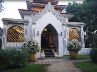 Shwe Yee Pwint Hotel