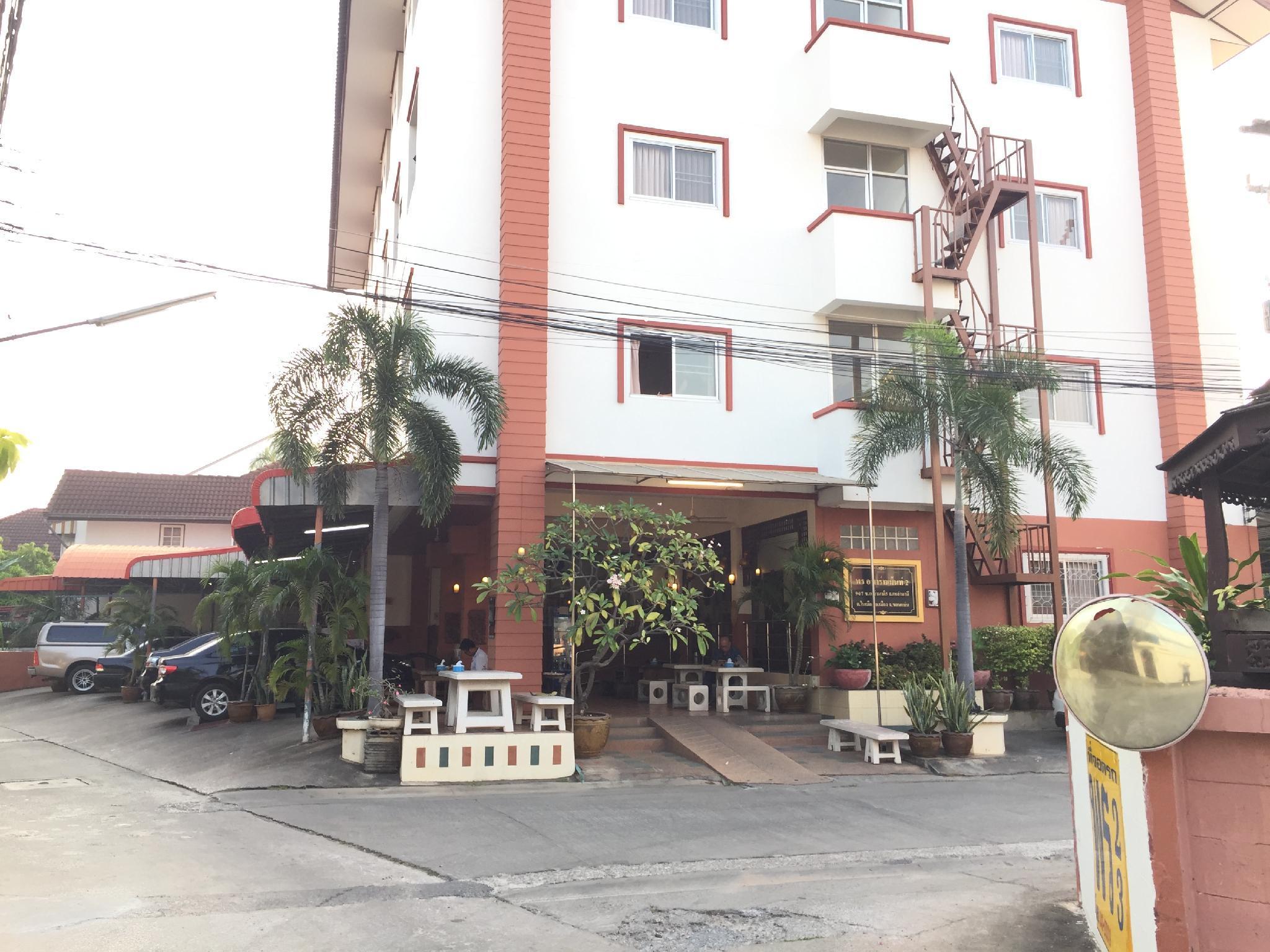 Porn 2 Hotel,โรงแรมพร 2
