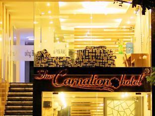 The Carnation Hotel Da Nang