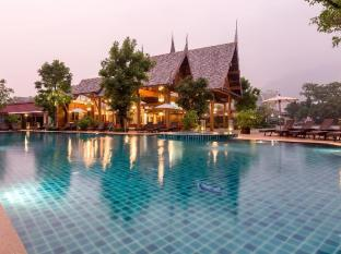 Nai Na Resort & Spa