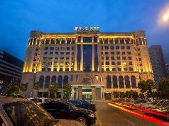 Dongfang Jianguo Hotel Wuhan, Wuhan