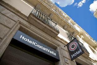 Get Promos Hotel Ciutat Vella