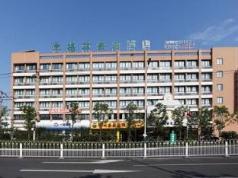 GreenTree Inn Hefei Economic Development Zone Convention and Exhibition Center Business Hotel, Hefei
