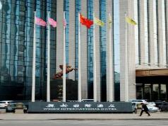 Datong Weidu International Hotel Datong, Datong