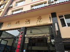 Mount Emei Fulin Hotel, Mount Emei