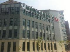 GreenTree Inn Jiangsu Wuxi Nanchang Walking Street Tongyang Road Business Hotel, Wuxi