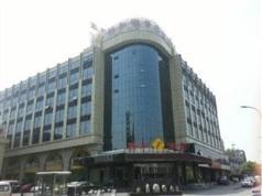 Hangzhou Xianghe Holiday Hotel, Hangzhou