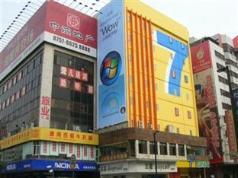 7 Days Inn Guangzhou Liwan Road Branch, Guangzhou