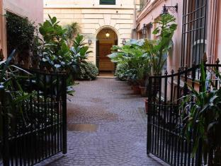 AT Forty-One Guest House Rome - Tuin