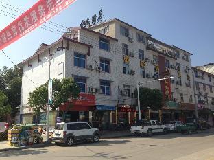 Wuyishan Chunhui Business Hotel