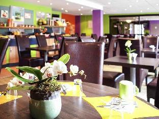 ibis Styles Angers Centre Gare Анже