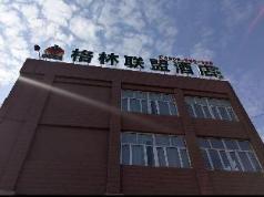 GreenTree Alliance Hotel Urumqi Airport Branch, Urumqi