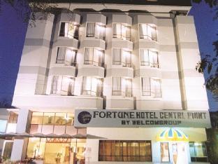 Hotel Fortune Park Centre Point Foto Agoda