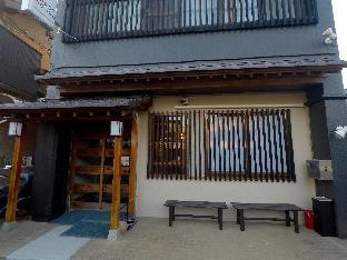 成田參道旅館 image