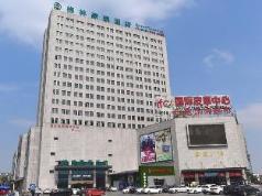 GreenTree Inn Tongxiang Chongfuzhen World Fur Center Branch, Jiaxing