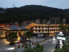 Zhangjiajie Roadsun Resort, Zhangjiajie