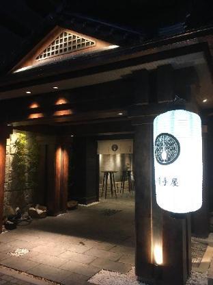 Kawate-ya Hostel image
