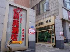 Shell Hotel Kunming Renmin East Road Jiaosanqiao Branch, Kunming