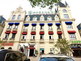 GreenTree Inn Anqing Duxiu Avenue Greenland Metropolis Express Hotel