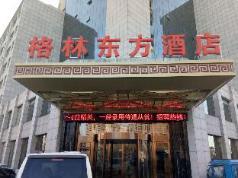 GreenTree Eastern Bozhou Wanda Plaza Xiyi Avenue Hotel, Bozhou