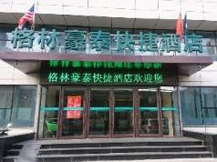 GreenTree Inn Shenyang Shenhe District Shenyang North Train Station Express Hotel, Shenyang