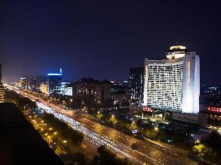 Beijing International Hotel Hotel in ➦ Beijing ➦ accepts PayPal.