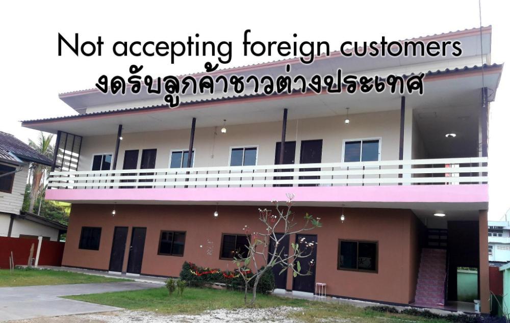 Wajanaporl Residence