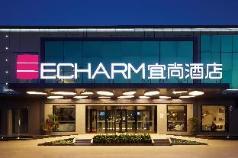 Echarm Hotel Yangjiang Baili Plaza Branch, Yangjiang