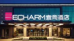 Echarm Hotel Huizhou South Railway Station, Huizhou