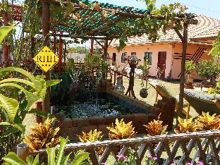 Rainbow Hill Hotel PayPal Hotel Buriram