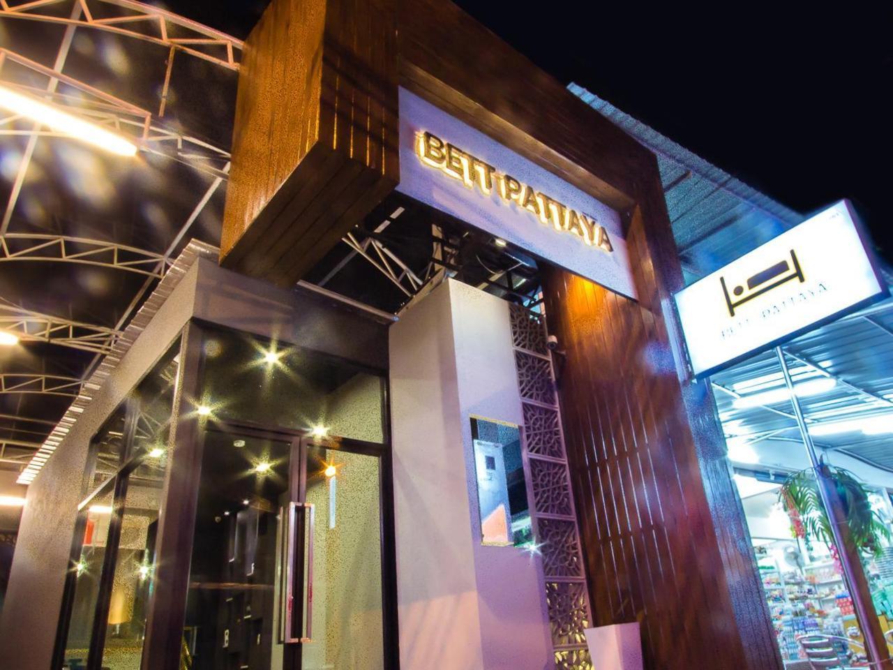 โรงแรมเบท พัทยา (Bett Pattaya Hotel)