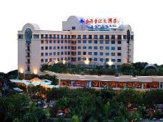 Panyu Xiangjiang Hotel, Guangzhou
