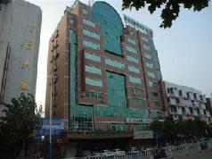 GreenTree Inn Fuyang Middle Yingzhou Road Business Hotel, Fuyang