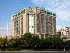GreenTree Inn Taizhou Gaogang District Business Hotel, Taizhou (Jiangsu)