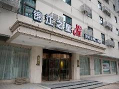 Jinjiang Inn Fuzhou Wuliting Branch, Fuzhou