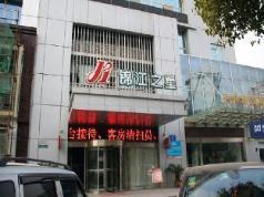 Jinjiang Inn Nanjing Aoti Huangshan Road, Nanjing