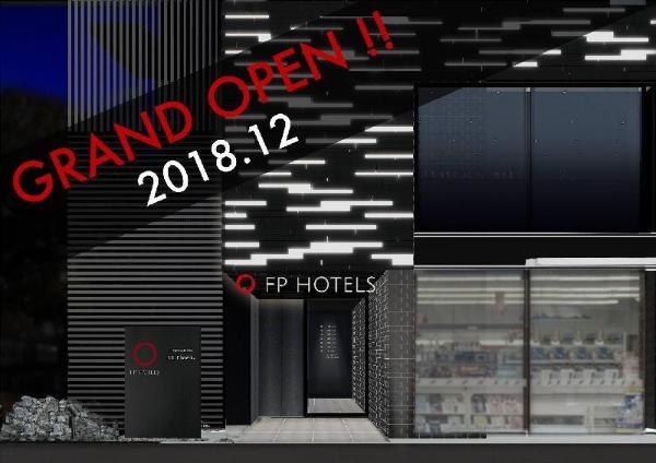 FP HOTELS福岡博多キャナルシティ前