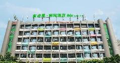 ibis Styles Quanzhou Quanxiu Road Hotel, Quanzhou