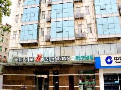 Jinjiang Inn Nanjing Jiangning Tianyin Avenue, Nanjing