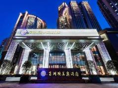 Grand Mercure Wuhan Qiaokou, Wuhan