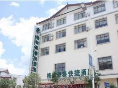 Greentree Inn Lijiang Railway Station Yuxing Road Express Hotel, Lijiang
