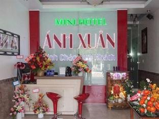 Anh Xuan Hotel