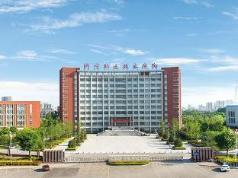 GreenTree Inn Jining Jinyu Road Red Star Macalline Express Hotel, Jining