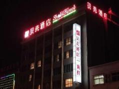 Shell Yancheng Xiangshui County Chenjiagang Town Jingang South Road Hotel, Yancheng