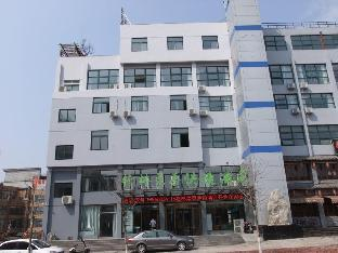 GreenTree Inn Zaozhuang High-speed Train Station Express Hotel