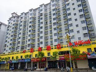 Shell Dingxi Min County Minzhou East Road Hotel