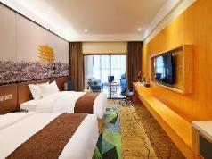 New Beacon Wuhan Airport International Hotel, Wuhan
