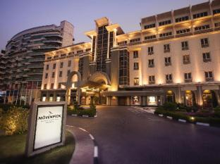 Moevenpick Hotel and Apartments Bur Dubai