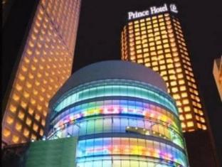 Shinagawa Prince Hotel Annex Tower Tokyo - Exterior